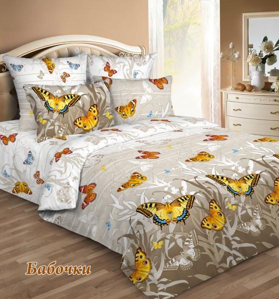 Бабочки - 1