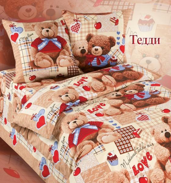 Тедди - 1